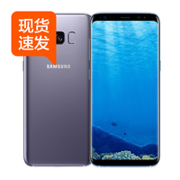 Samsung/三星 Galaxy S8+ SM-G9550 S8plus手机