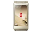 Samsung/三星 SM-W2016电信4G双卡智能翻盖商务手机