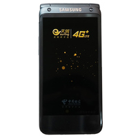 Samsung/三星 SM-W2017心系天下 翻盖4G智能手机双卡