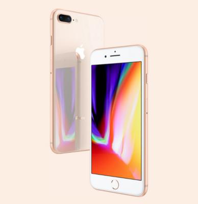 苹果8Apple/苹果 iPhone 8全网通4G版 智能手机iphone8